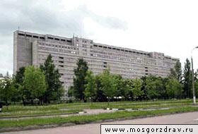 Больницы москвы отделения в москве